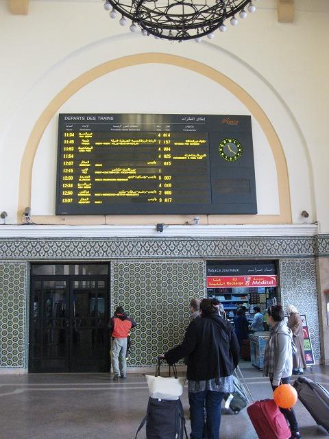 モロッコ旅行(Yカメ) 810.jpg